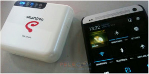 3G WiFi точка доступа Rev. B c хорошим приемом сигнала