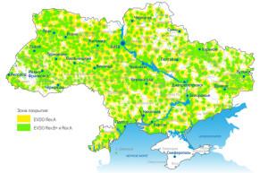 Кроме возможности пользоваться прямым номером по всей Украине оператор Интертелеком предоставляет своим абонентам самое большое покрытие 3G.