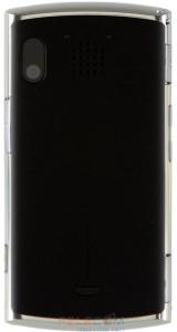 Задняя крышка Sanyo Zio сделана из пластика особой текстуры, не дающего выскальзывать смартфону из рук.