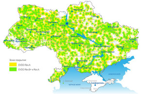 Оператору Интертелеком принадлежит самое большое покрытие 3G (стандарт EVDO) в Украине. При все при этом для подключения 3G Интернета в частном доме за городом желательно подключать внешнюю антенну.