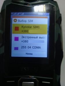 YSF_Y809_vybor