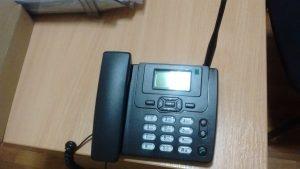 Huawei FP 2255