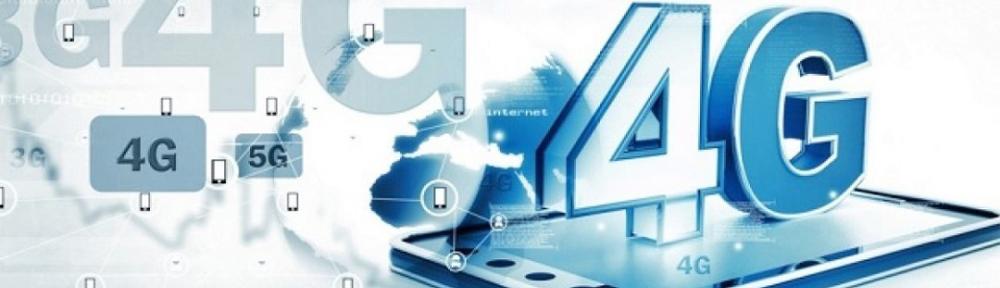 3G / 4G Интернет в Украине. Модемы и мобильные роутеры. Усиление сигнала 3G и 4G.